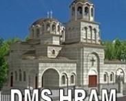 DMS HRAM – да изградим новия храм на Варна