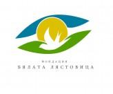 "DMS PIROGOV – Кампания ""SOS – болница Пирогов"""