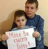 DMS ILIAN – Илиян Солтариев