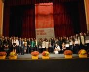"""""""Готови за успех"""" стартира кампания за набиране на средства за стипендии за новата учебна година"""