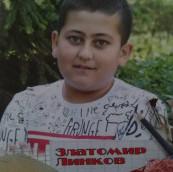 DMS ZLATOMIR – Златомир Линков, 11 год.