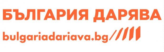 logo1linefullrgb
