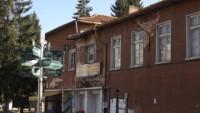 DMS BATAK – Да спасим рушащата се стара сграда на читалището в Батак!